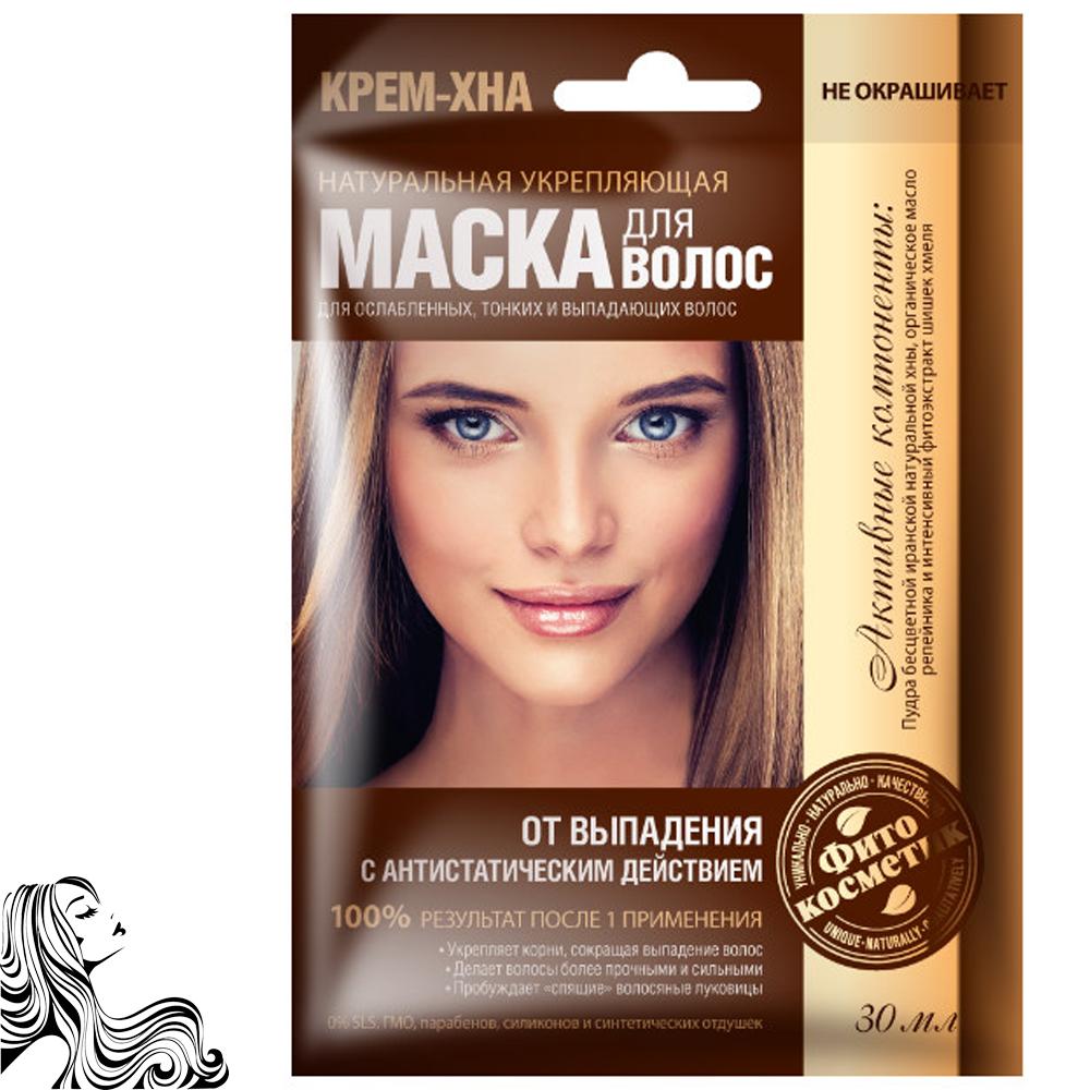 Hair Anti-Loss Mask Cream-Henna, Fito-Cosmetics, 30 ml/ 1.01 oz