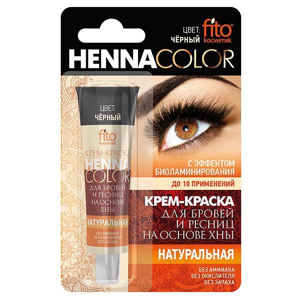 Permanent Eyebrow and Eyelashes Henna Color Cream. Black Shade, 0.17 oz / 5 ml
