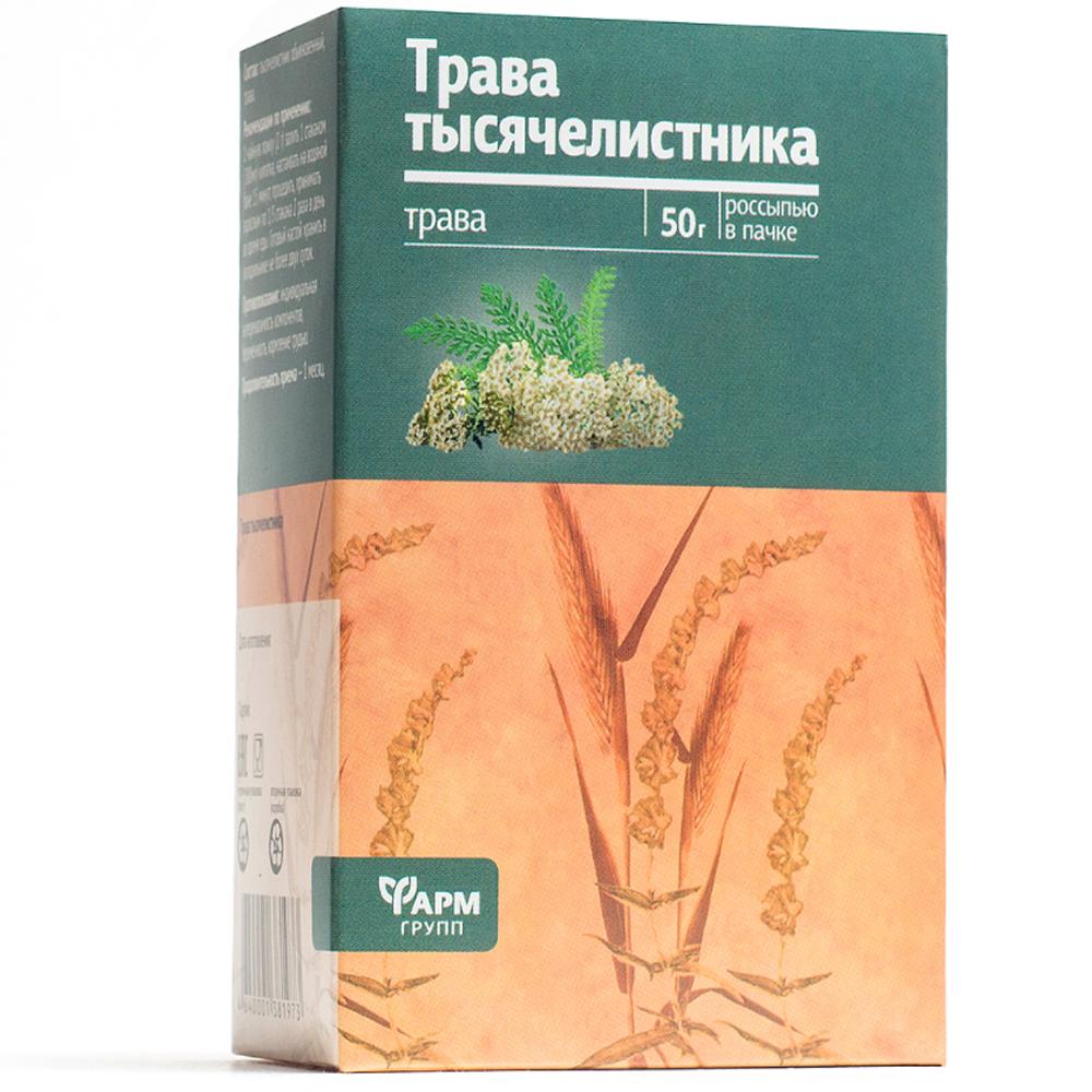 Yarrow grass (Achillea), 1.76 oz/ 50 g