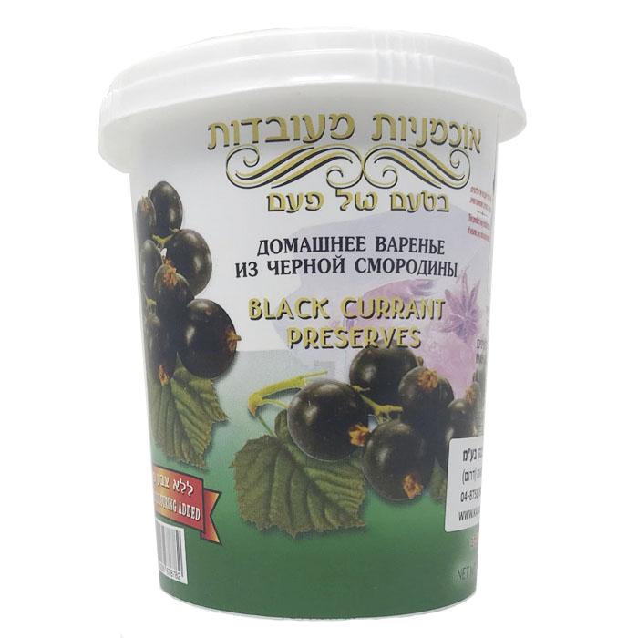 Homemade Black Currant Preserve, 17.63 oz / 500 g