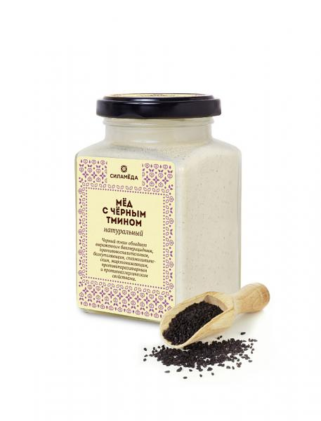 Natural Honey with Black Cumin 300gr