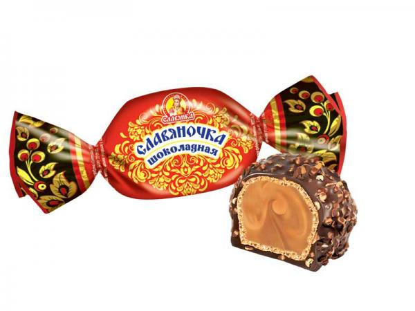 "NEW ""Slavyanochka"" chocolate cream and crushed nuts .0.5lb"