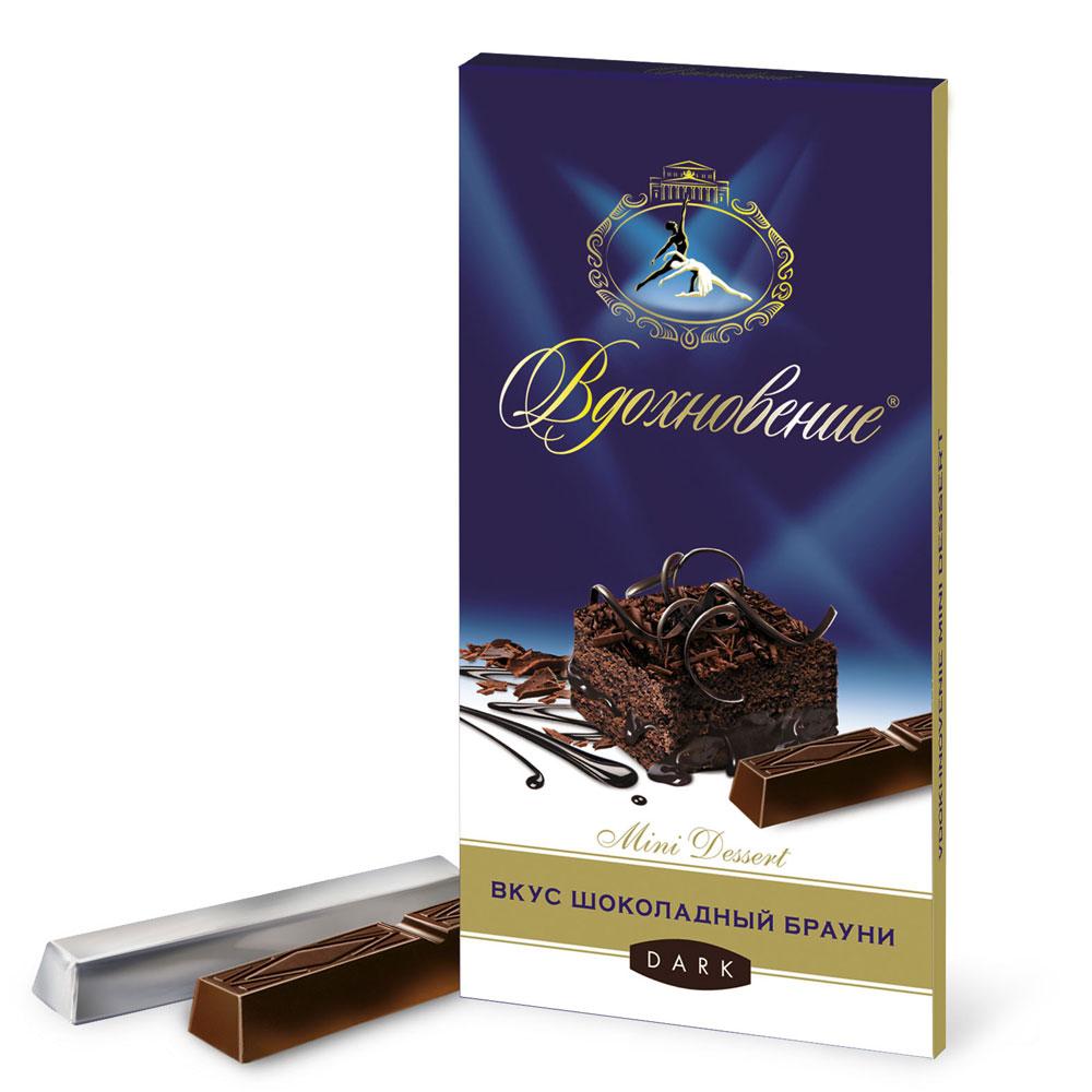 """Chocolate bar """"VDOHNOVENIE""""- CHOCOLATE BROWNIE. 100gr"""
