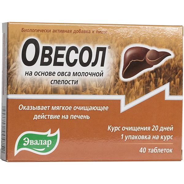 Ovesol, 40 Tabs (Evalar)