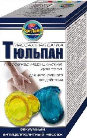 "Jar of Vacuum Cellulite Massage ""Tulip"", for Sensitive Skin and Severe Exposure, 2 Cups"