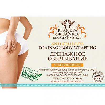 Anti Cellulite Drainage Body Wrapping, 15.21 oz/ 450 Ml