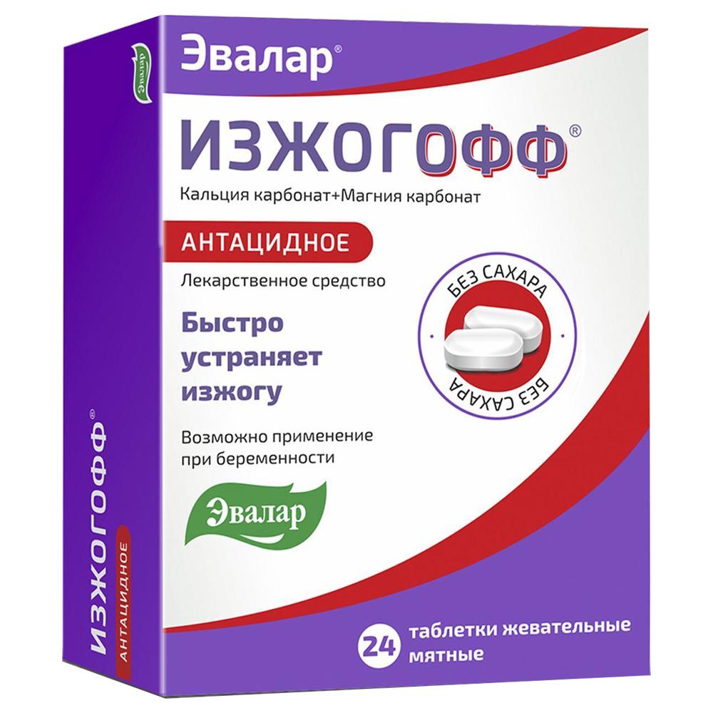 Anti Acid Reflux Means, Izzhogoff, Evalar, 24 Tabs