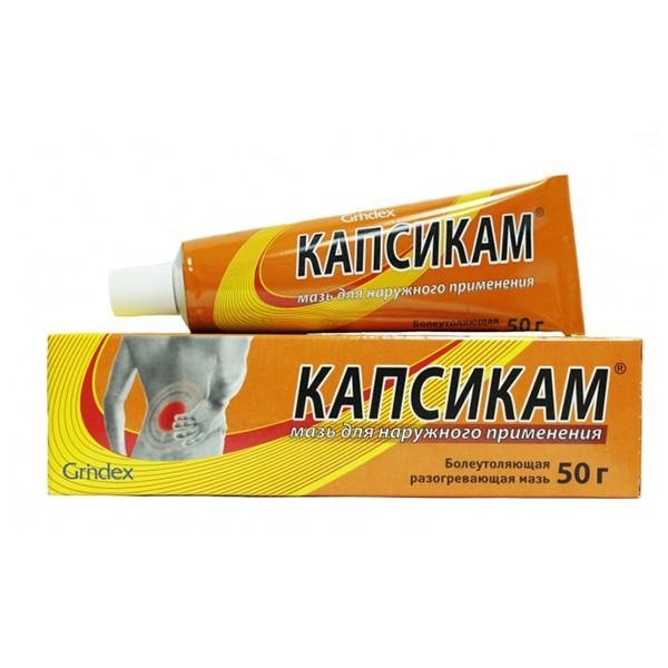 Kapsikam, Analgesic Ointment, 1.76 oz/ 50 g