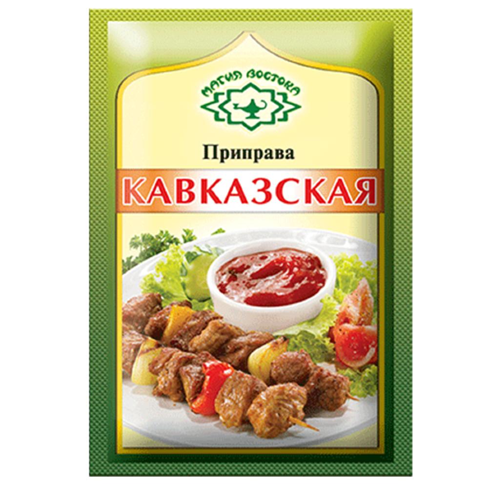 Caucasian Seasoning, 0.5 oz / 15 g