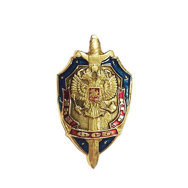 "Badge ""VCheka, KGB, FSS of Russian Federation"""