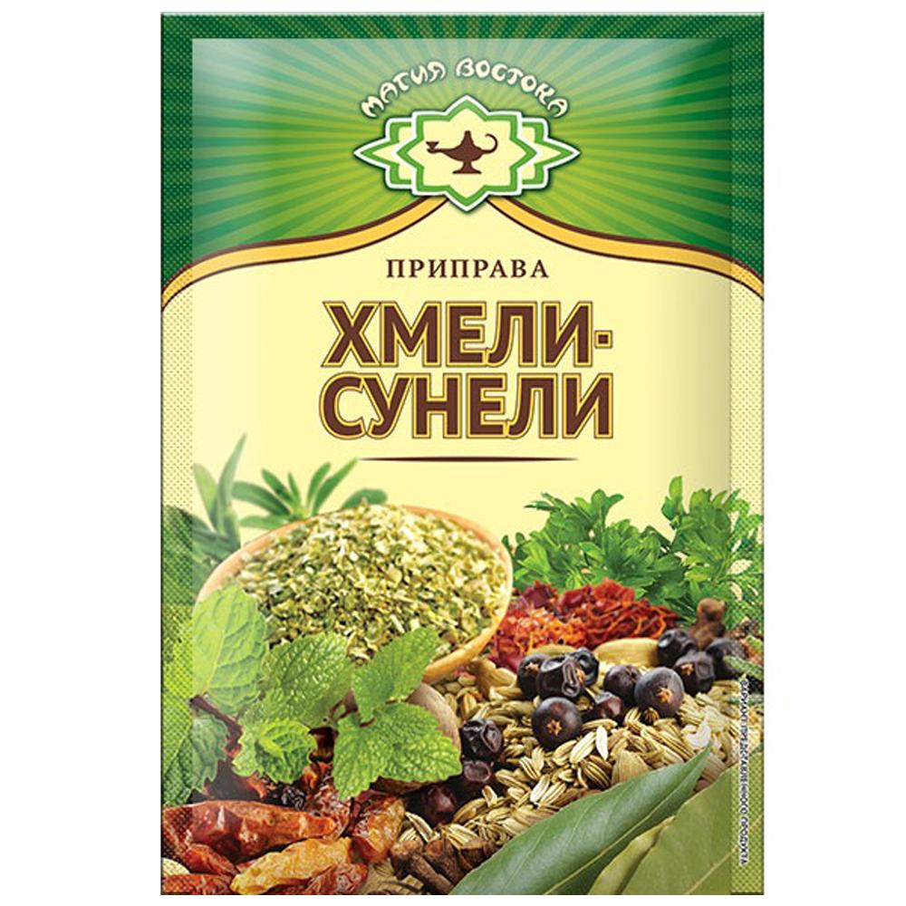 Hmeli Suneli Seasoning, 0.53 oz / 15 g