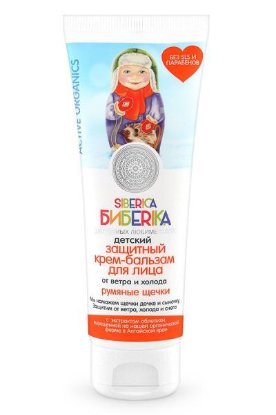 "Children's protective cream-balm for the face ""Rosy cheeks"" (Biberica)"