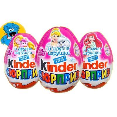 "Kinder Surprise ""Princess"" 1psc"