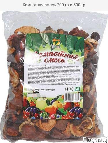 Classic Kompot Dried Fruit Mixture, 700 g
