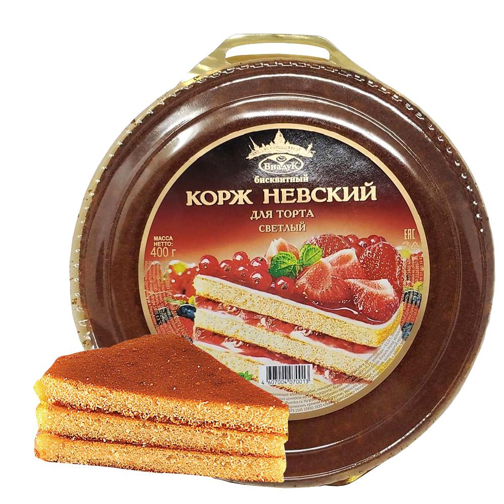Sponge Cake Layers, Nevsky, 0.88 lb/ 400 g