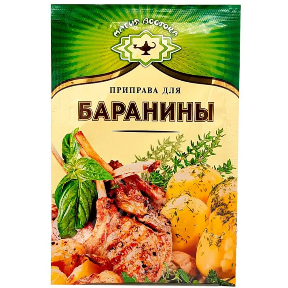 Lamb Seasoning, 0.53 oz / 15 g