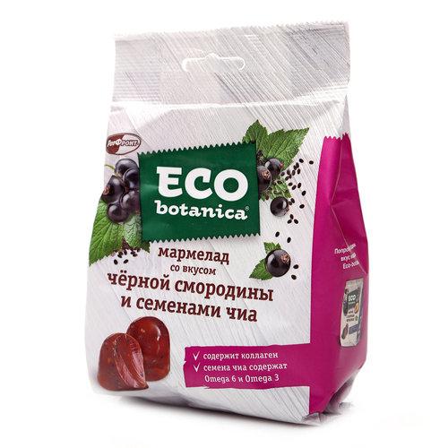 Blackcurrant and Chia Seed Marmalade, Eco-Botanica, 200 g / 0.44 lb