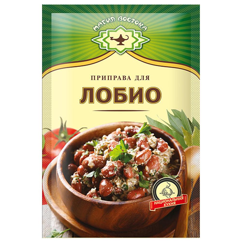Lobio seasoning, 15g / 0.53 oz