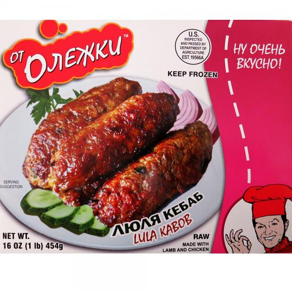 Lulya-Kabob (Lula-Kebab) with Lamb and Chicken, 1 lb / 454 g
