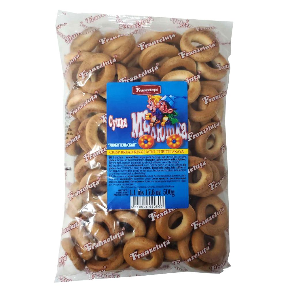Mini Crisp Bread Rings with Poppy Seeds, 7.05 oz / 200 g