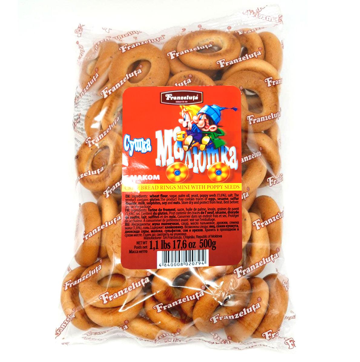 Sooshka with Poppy Seeds Malutka, Franzeluta, 17.63 oz / 500 g