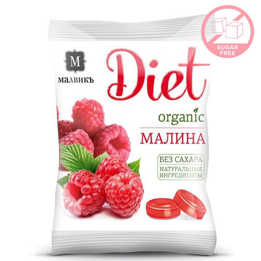 Diet Organic Raspberry Candy, SUGAR FREE, Malvik, 1.77 oz / 50 g