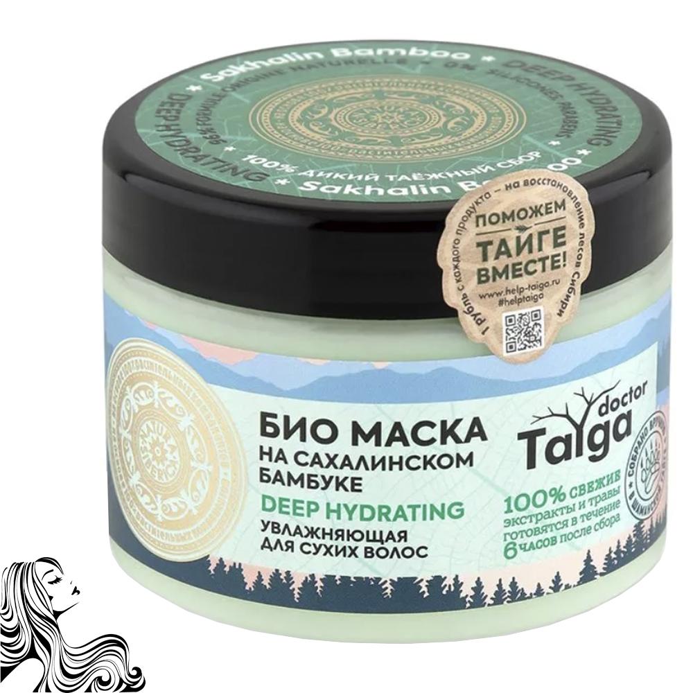 Moisturizing Bio Mask DEEP HYDRATING for Dry Hair, Sakhalin Bamboo, Doctor Taiga, 300 ml/ 10.14 oz