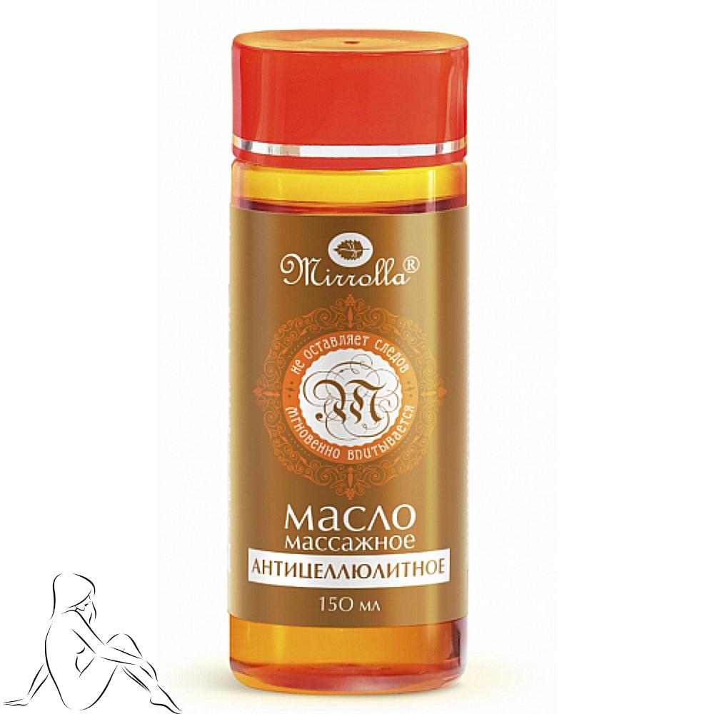 Anti-Cellulite Massage Oil, Mirrolla, 5.07 oz / 150 ml