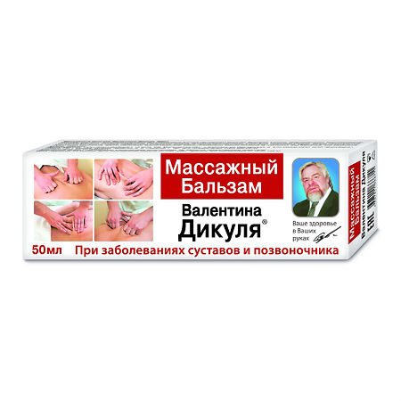 Massage Balm, Dikul, 50 ml / 1.69 oz