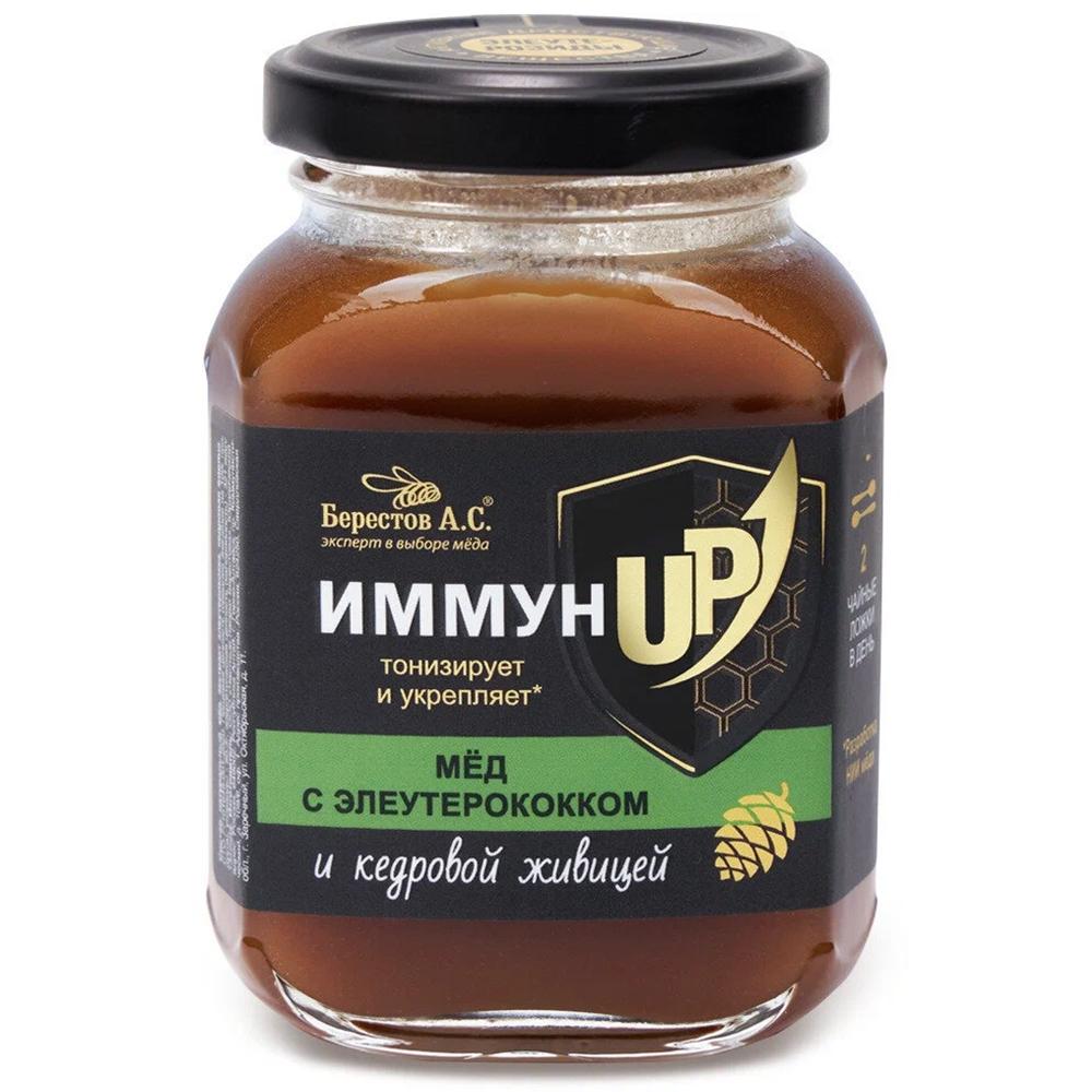 Cereal Cocktail Crispbread with Honey, 3.53 oz / 100 g (Dr. Korner)