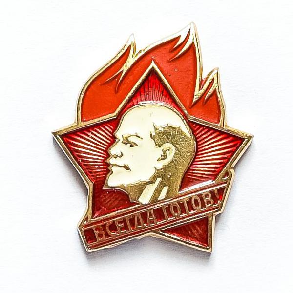 Soviet Pioner Badges