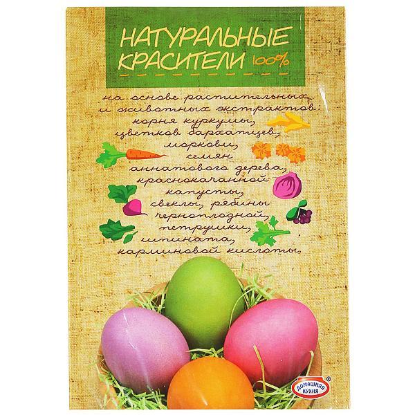 """Set """"Natural color"""" egg decoration 0.11 oz"""