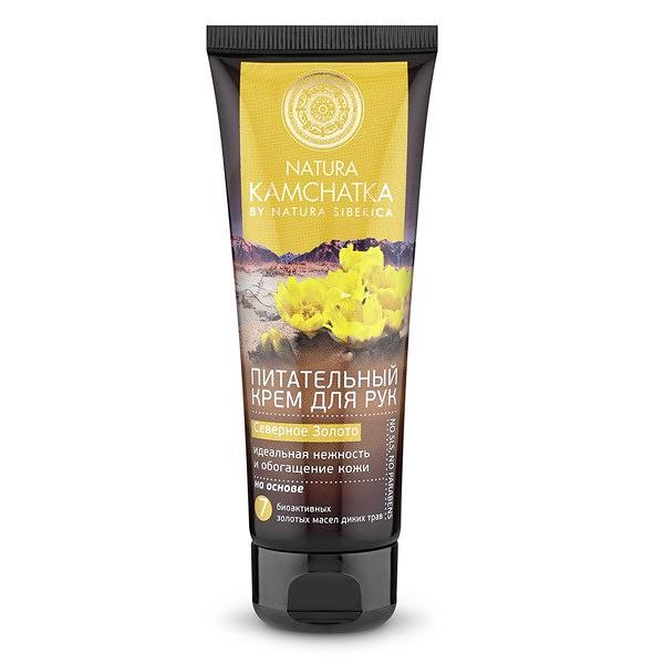 "Nourishing cream for hand ""Northern Gold"". 75 ml (Kamchatka)"