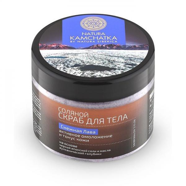 Salt Body Scrub Snow Lava 300ml Natura Kamchatka
