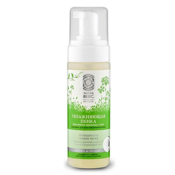 NATURAL & ORGANIC Moisturizing Foam Makeup Remover for Sensitive Skin, 3.38 oz/ 100 Ml