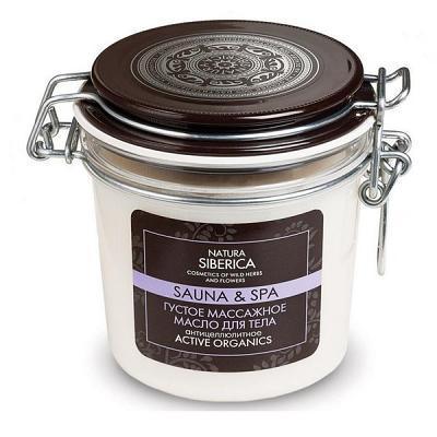 Sauna and SPA Rich Massage Anti Cellulite Body Butter, 11.83 oz/ 350 Ml