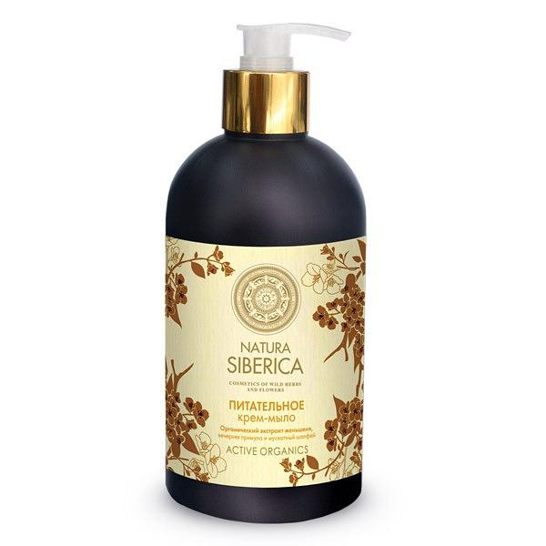 Nourishing Cream Soap with Evening Primrose, Sage, and Ginseng, 16.9 oz/ 500 Ml
