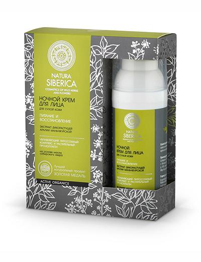 "Face Night Cream for Dry Skin ""Nourishing and Regeneration"" with Aralia, 1.69 oz/ 50 Ml"
