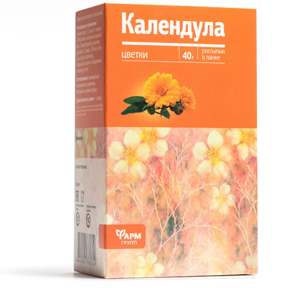 Calendula, 40 g/ 0.088 lb