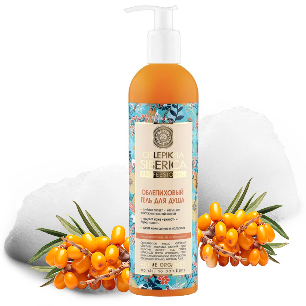 Sea Buckthorn Shower Gel Intensive Nutrition and Hydration, 13.52 oz / 400 ml