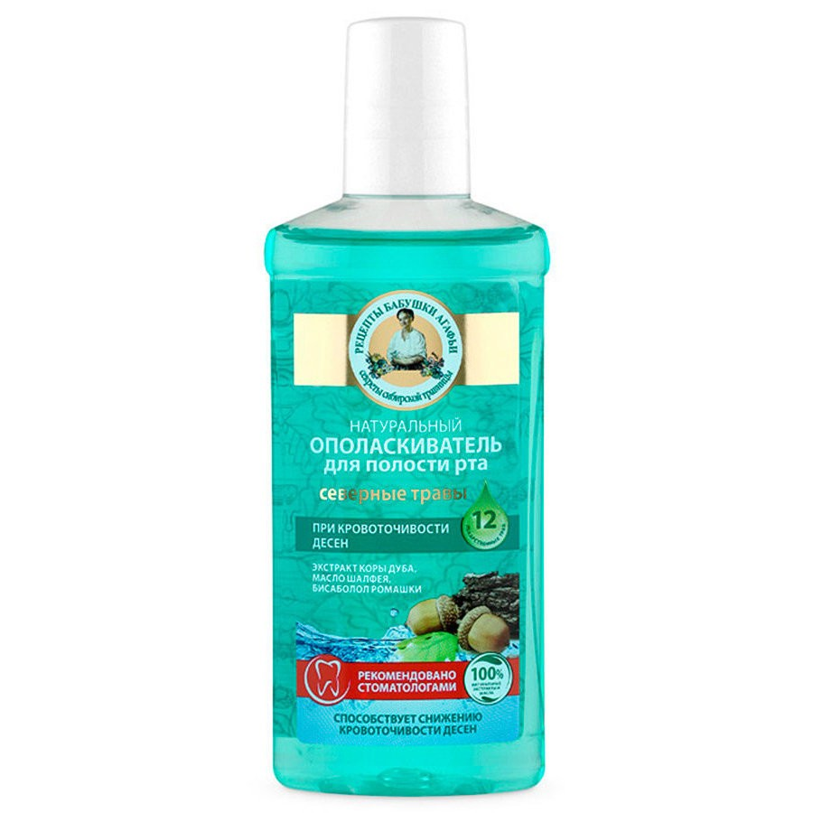Mouthwash 100% natural Northern Herbs by Grandma Agafia 250 ml