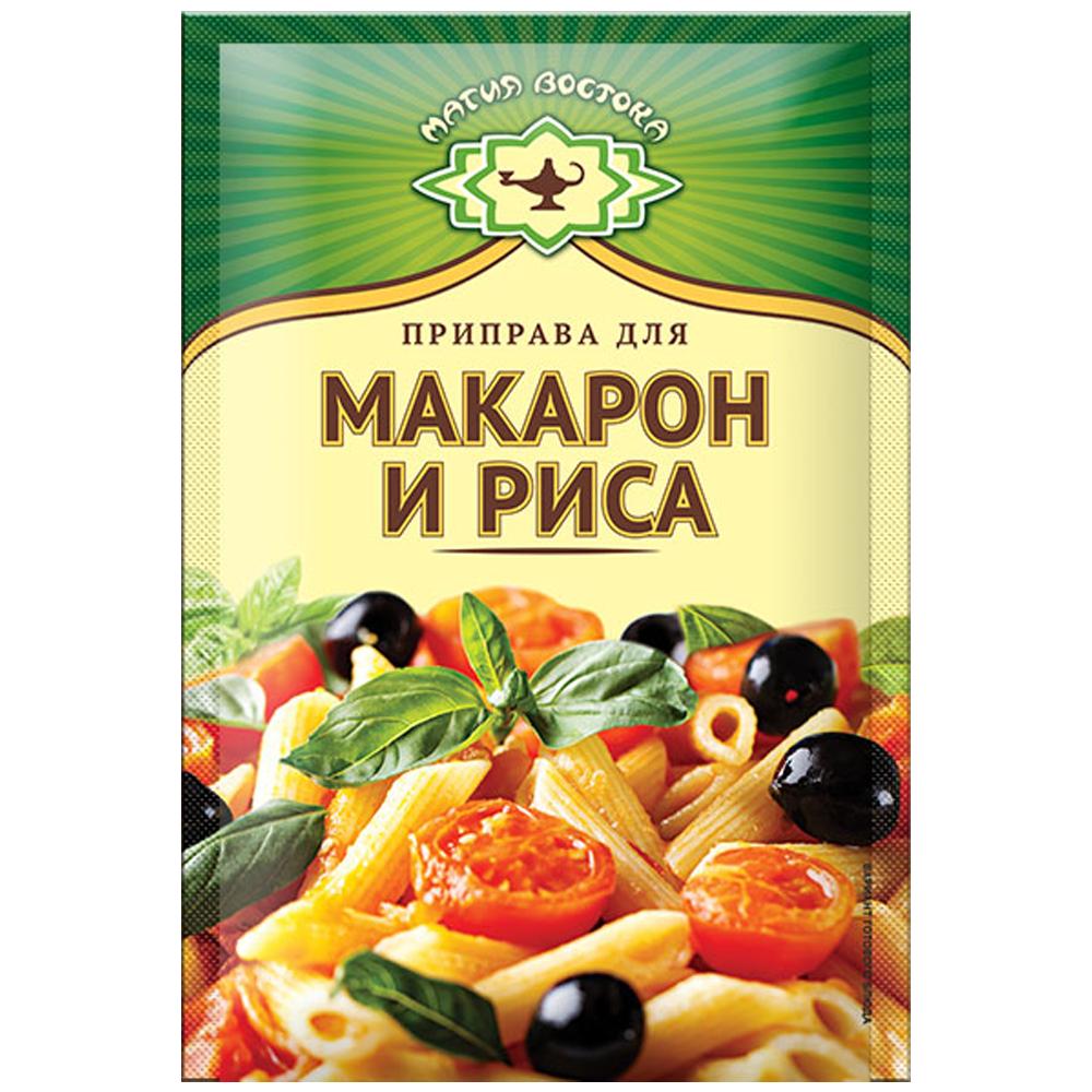 Pasta and Rice Seasoning, 0.53 oz / 15 g