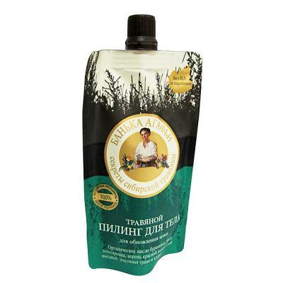 Herbal Body Peeling for Skin Renewal, 3.38 oz/ 100 ml (Grandma Agafia)