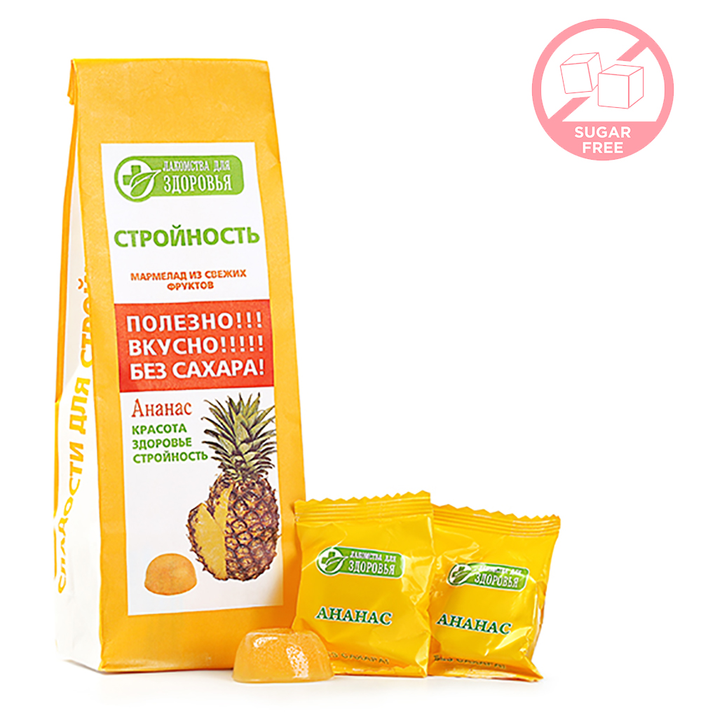 SUGAR FREE Marmalade Pineapple, Live Sweets, 0.37 lb/170 g