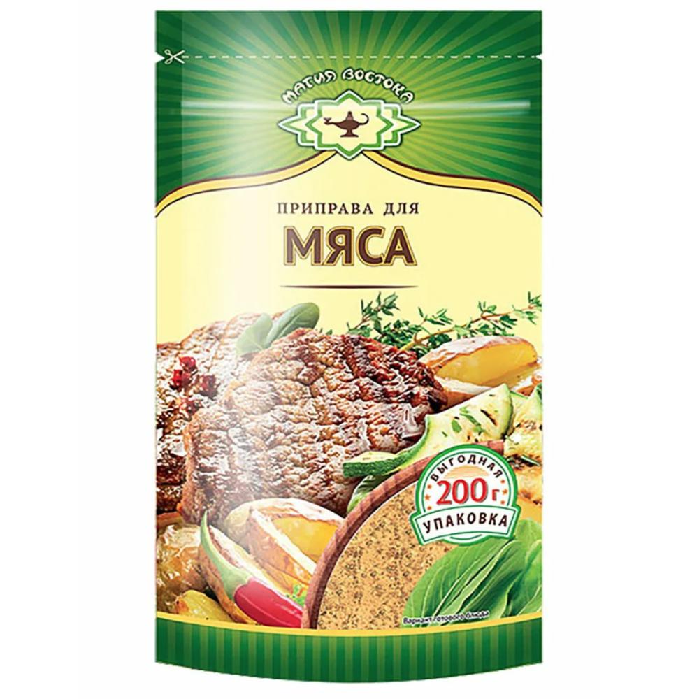 Meat Seasoning, Magiya Vostoka, 200 g/ 0.44 lb