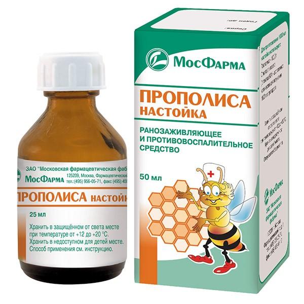 Propolis Tincture, 0.84 oz/ 25 Ml