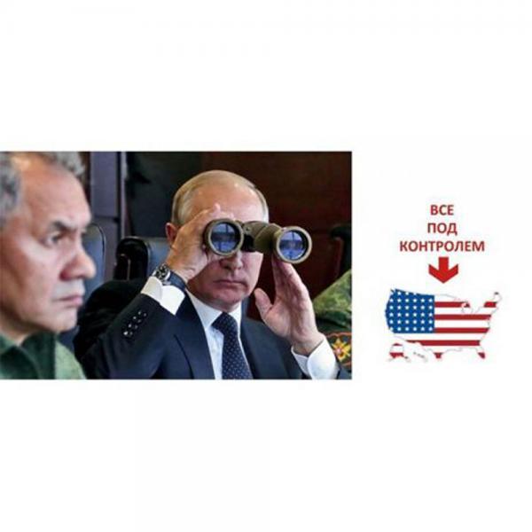 "Souvenir Mug Putin ""Everything is under control"" 3.75"""