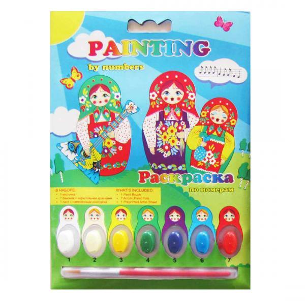 Singing Matryoshkas Painting by Numbers Coloring Kit