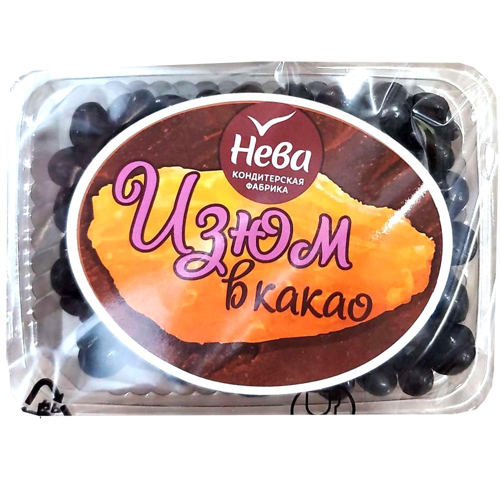 Cocoa Glazed Raisin Dragee, Neva, 150 g/ 0.33 lb