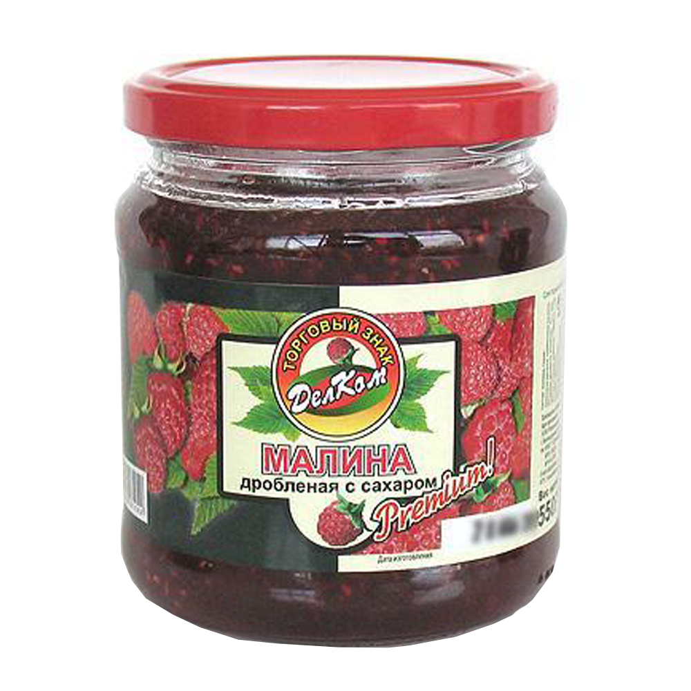 Raspberry Milled with Sugar, 21.16 oz / 600 g
